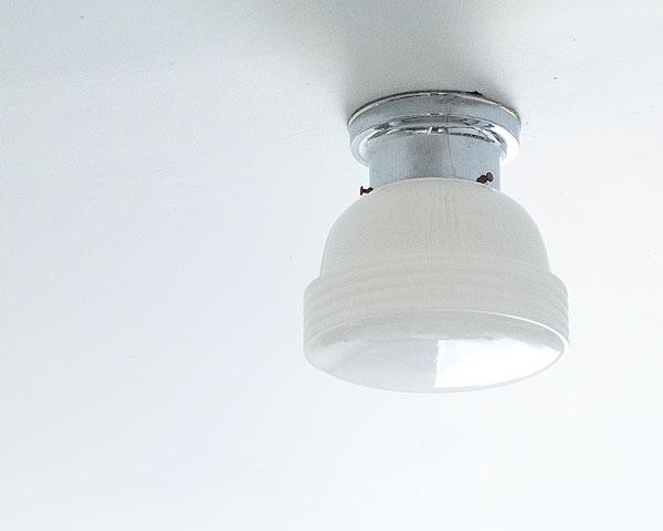 overheadlights
